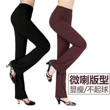 广场舞服装跳舞裤裙裤长裤?#20248;?#26032;款莫代尔练功微喇黑色修身舞蹈裤