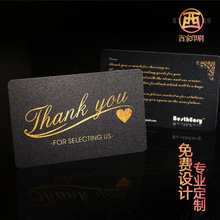 pvc會員卡好評卡亞馬遜英文售后卡服務卡感謝信塑料卡片定制印刷