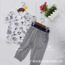 特步-361-安蹋-特步-ABC-李嚀-專柜品牌童裝運動風系列特價批發-
