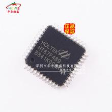 原装正品 假一赔十 HT67F489 LQFP-44 A/D+LCD型Flash单片机芯片