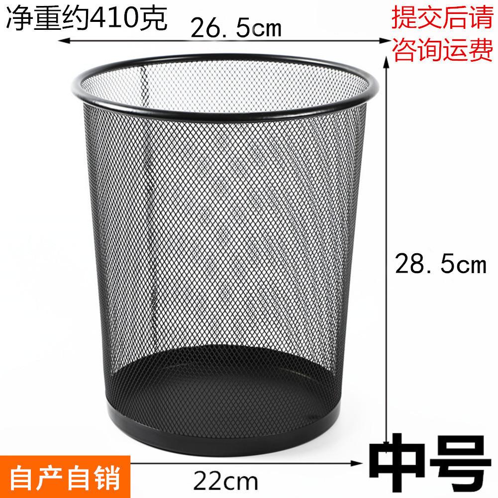 跨境16升中号金属网格垃圾桶废纸篓铁网清洁不锈钢垃圾桶