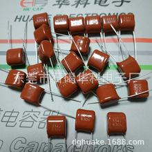 电容工厂CBB22 225J450V P20   CBB电容 安规电容 高功率电源 X2