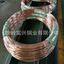 鋁黃銅UH-12銅棒 異型 型材 耐磨黃銅 復雜黃銅