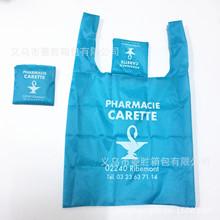環保背心可折疊購物袋超市190T滌綸手提袋便攜式方形包購物袋尼龍