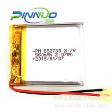 智能手表锂电池PN652730-560mAh训狗器锂电池982730-800mAh