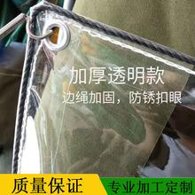加厚透明陽臺窗戶防風防塵防雨龍塑軟玻璃  棚頂采光隔空調軟塑料