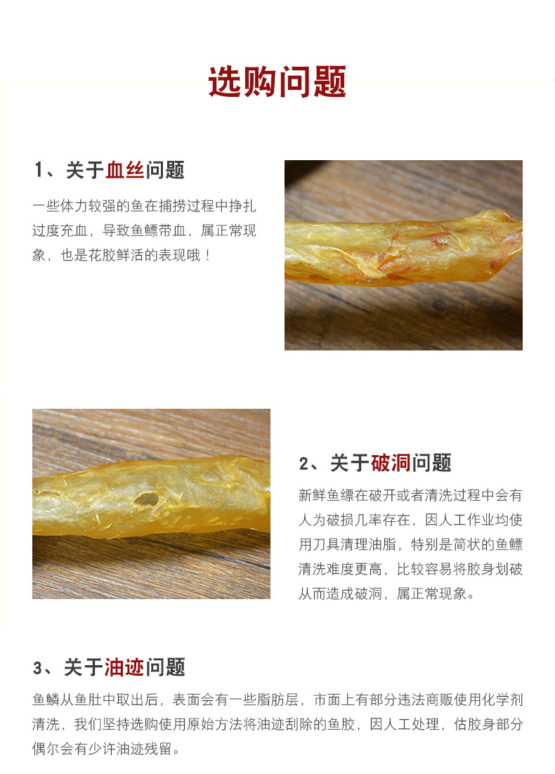 Yellow rubber - detail page _12.jpg