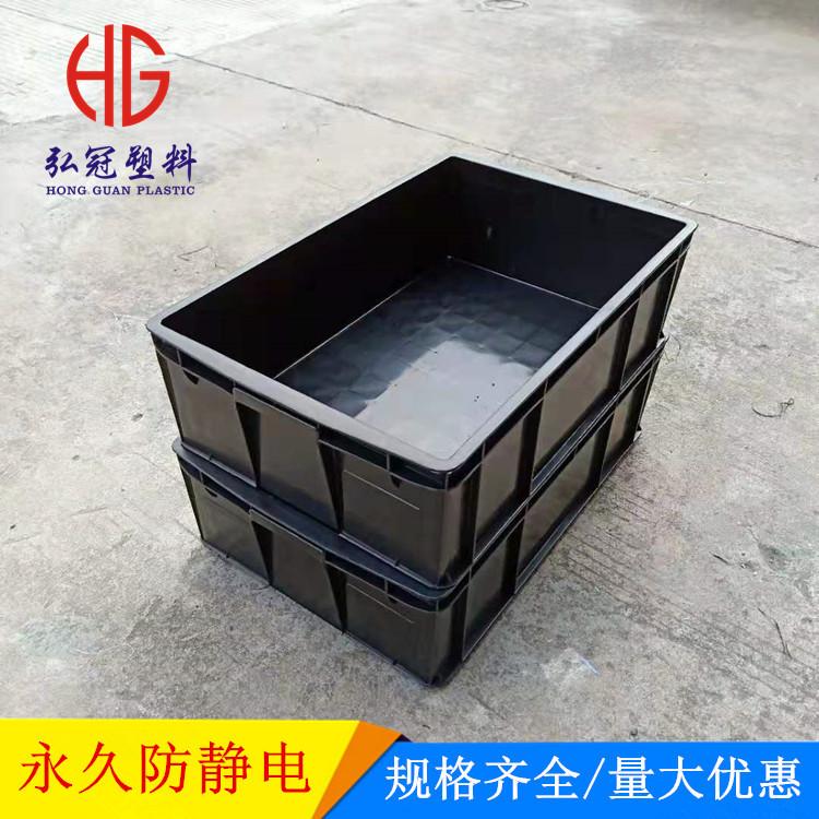 廠家黑色防靜電周轉箱帶蓋ESD塑料箱永久性密封箱加厚長方形膠框