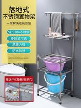 304不銹鋼臉盆架浴室置物架多層置物架落地置物架衛生雜物收納架