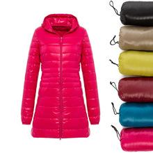 反季清倉女裝 冬季連帽羽絨服 大碼輕薄款修身 中長款女外套6806