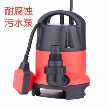 歐美 家用塑料潛水泵 小型潛水泵 排澇泵 家用自動抽水泵 花園泵