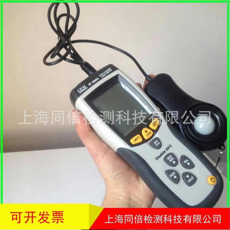 400000Lux照度仪DT-8809数字光度计 照度计 灯光照度测试仪器
