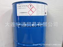BASF Emgard RW-A 75W-90全合成齒輪潤滑油