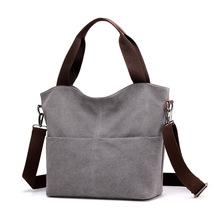 跨境外貿帆布包 韓版簡約單肩包 女生休閑斜跨旅行包大容量手提包