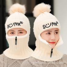 毛球毛线帽女秋冬季骑车套头保暖加绒韩版潮冬天针织护耳拉链帽子