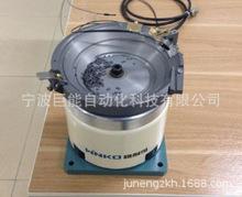 NR電感振動盤 鋁合金振動盤 CNC振動盤 五軸加工振動盤