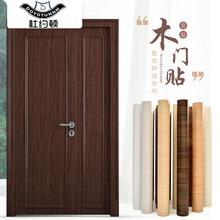 门贴纸桌子木门翻新自粘房门贴纸宿舍衣橱柜子旧门家具创意包门贴