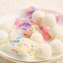 亿旺乳酸菌味软糖盒装果味软糖美味休闲零食糖果儿童批发零售食品