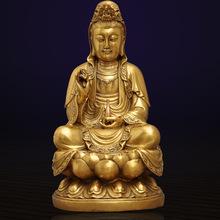 黃銅南無觀世音菩薩觀音佛像擺件觀音像風水工藝品居家供奉保平安