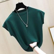 冰丝上衣女夏季2019新款韩范宽松绿色体恤ins超火的短袖t恤打底衫
