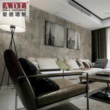 美式怀旧复古墙纸水泥素色无纺布个性服装店客厅卧室背景绿色壁纸