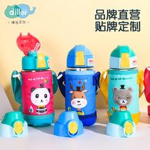 迪樂貝爾一杯兩用兒童學飲杯 貼牌定制寶寶幼兒園背帶布套水杯