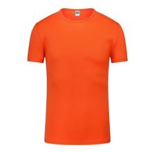 来图定制速干圆领t恤衫定做工作服班服轮滑骑行团队服DIYT恤印制
