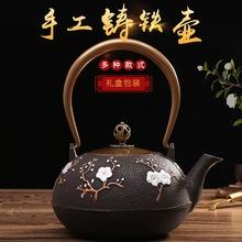 厂家供应梅花双鸟手工铸铁壶烧水煮茶器复古鎏金生铁茶壶茶具批发