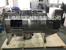 犁刀混和机 用于干粉和湿粉 尼尔机械厂家