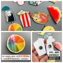 亚克力贴片冰箱贴磁贴立体吸铁石新款卡通可爱韩国3D留言贴