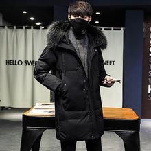 羽绒服男2019冬季新款休闲男士中长款羽绒服宽松加厚羽绒外套男装