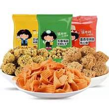 台湾进口零食张君雅小妹妹系列点心面甜甜圈整箱拍15包批发