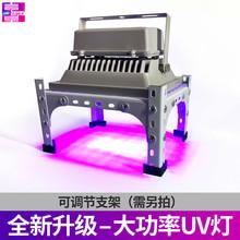 大功率紫外線無影膠UV固化燈 UV膠光學膠感光膠手機屏LED曬版燈