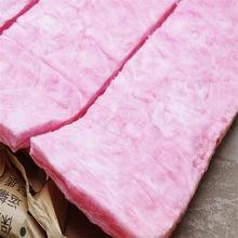 离心玻璃棉毡欧文斯科宁W38贴面玻璃棉毡粉红色玻璃纤维棉毡超细