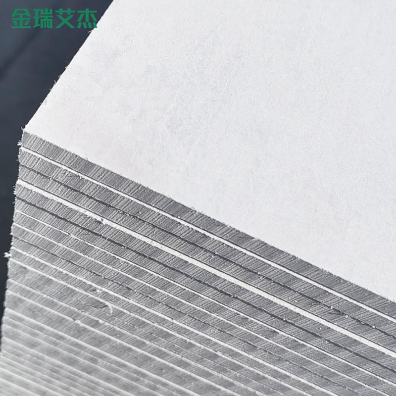 竞技宝测速网站板 (2).jpg