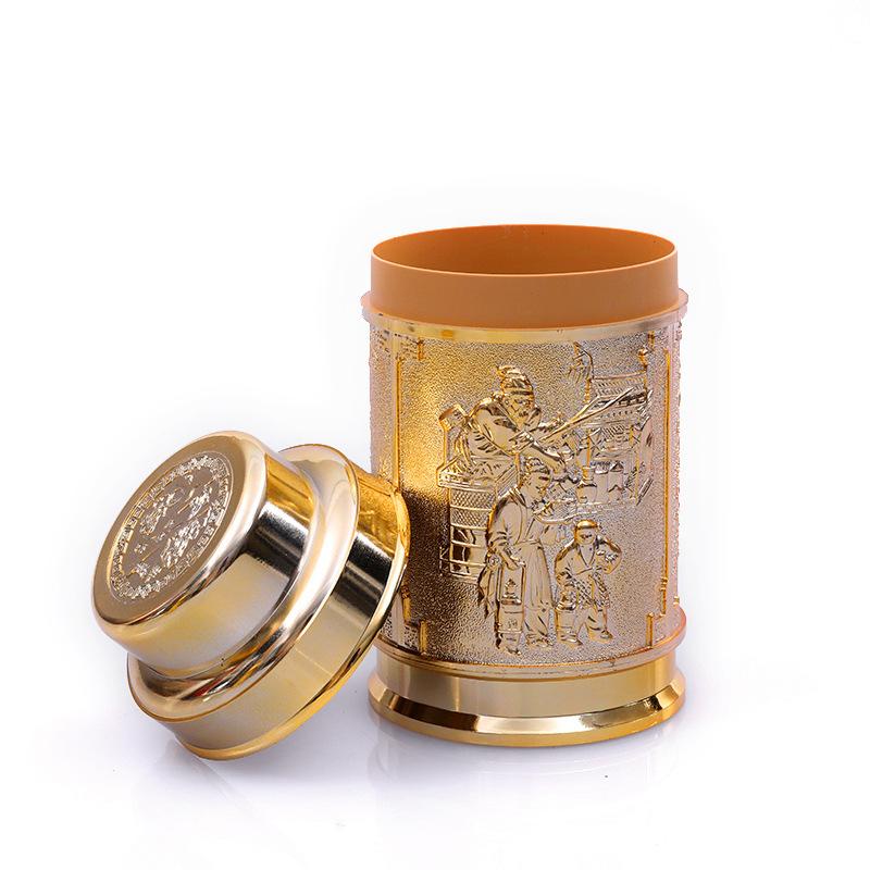 茶葉包裝盒空禮盒茶葉儲茶罐白茶禮盒大號通用紅綠茶罐密封茶葉罐