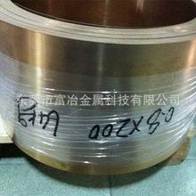 热销QBe2铍铜带 高镍高强度铍铜带 真空热处理铍铜 C17510铍铜带