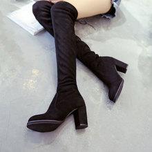 真皮網紅平底長筒靴女過膝靴小辣椒彈力靴顯瘦2019新款高筒靴冬季