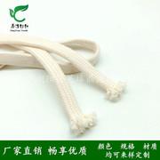 现货直销 纯棉编织绳16 24 32 48锭机编花纹可定制可高低温上染色