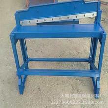 小型电动剪板机 彩钢瓦脚踏剪板机 不锈钢裁网机 铁皮切边机