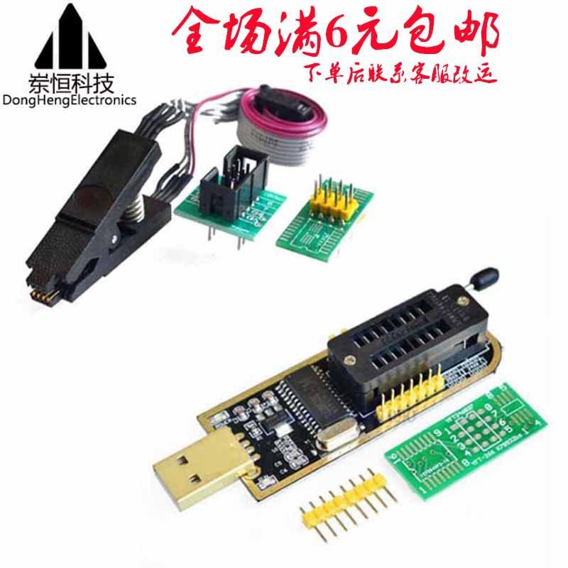 土豪金 USB 主板路由液晶 CH341A编程器 +免拆SOP8测试夹子 跨境