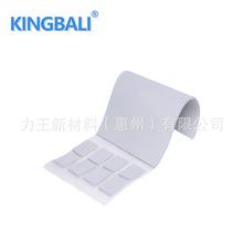 环保高导热导热硅胶垫片 笔记本导热垫 定制 源头厂家