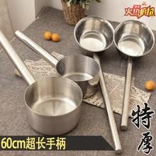 可勺子工地不銹耐摔瓢子加熱炒勺湯瓢花灑鋼水勺水瓢加厚長勺食堂