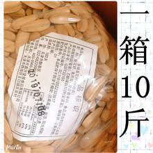 散多味瓜子10斤打手瓜子升级版五香葵花籽坚果炒货毛嗑济南佳悦