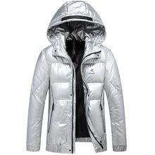 高品质90%白鸭绒男式冬季连帽防风防水羽绒服时尚绝色男士外套