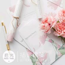 拾光信纸套装 归途3信封6信纸 粉红猪A4信纸 创意DIY小清新插画
