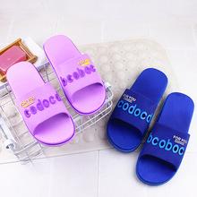 新款夏季拖鞋 ?#20449;?#24335;浴室宾馆家居拖鞋  镂空凉拖鞋包邮