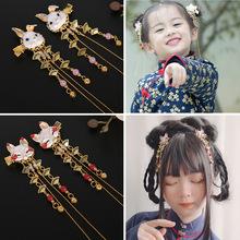 Phong cách cổ xưa phụ kiện tóc cổ điển Trung Quốc yếu tố cổ tích nhỏ kẹp tóc Hanfu phim hoạt hình đồ trang sức ảnh studio trẻ em đồ trang sức kẹp tóc Kẹp tóc