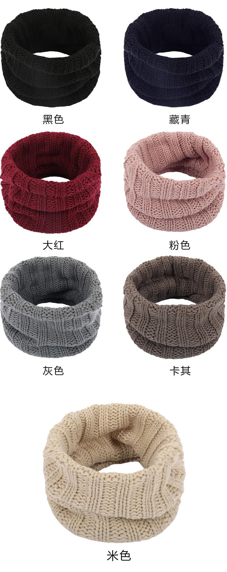 对折毛线围脖  颜色组合1.jpg