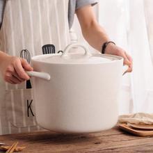 麦饭石砂锅炖锅陶瓷煲家用大容量养身干锅粥煲保温加热煤气汤锅